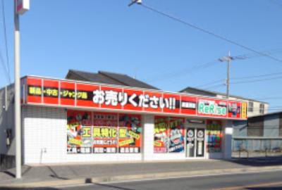 野田愛宕店