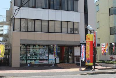市川行徳店